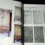 ตู้ลายทอง ภาค 2 ตอนที่ 2 (สมัยรัตนโกสินทร์) โดย กรมศิลปากร หนา 344 หน้า ปี 2529 thumbnail 7