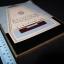 ประวัติพระบรมธาตุไชยาวรวิหาร และ บทความเกี่ยวกับอาณาจักรศรีวิชัย โดย กรมศิลปากร หนา 196 หน้า ปี 2520 thumbnail 2