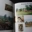 ประวัติศาสตร์ โบราณคดี-กัมพูชา โดย กรมศิลปากร หนา 430 หน้า ปี 2536 thumbnail 12