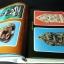 ภาพพระเครื่อง 2 อ.ประชุม กาญจนวัฒน์ ปกแข็ง 340 หน้า ปี 2530 thumbnail 5