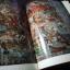 ชุดจิตรกรรมฝาผนังในประเทศไทย วัดใหม่เทพนิมิตร โดย เมืองโบราณ ปกแข็ง ปี 2526 thumbnail 9