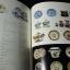 MOSSGREEN AUCTIONS Fine Asian Art 20'th century Design & Antiques หนา 188 หน้า ปี 2008 thumbnail 22