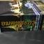 อมตพระกรุ ของ ต้อย เมืองนนท์ จัดพิมพ์โดย วปอ รุ่น 2547 ปกแข็งพร้อมกล่อง หนา 835 หน้า thumbnail 3