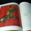 ตำราม้าของเก่า เเละ ตำราม้าคำโคลง จัดพิมพ์เนื่องในงานพระราชทานเพลิงศพ พลตำรวจตรี พระยาคทาธรบดีสีหราชบาลเมือง หนา 180 หน้า ปี 2512 thumbnail 13