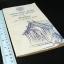 การสร้างพระพุทธรูป- ปูชนียวัตถุ งานครบรอบ 100 ปี วัดราชบพิธ เเละ พิธีพุทธาภิเษก 29-30-31 มค.2514 thumbnail 2