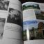 ทำเนียบโบราณสถานอุทยานประวัติศาสตร์สุโขทัย โดย กรมศิลปากร หนา 316 หน้า ปี 2531 thumbnail 10
