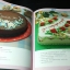 ศิลปการเเต่งหน้าเค้ก เล่ม 1 โดย UFM Baking School ปกแข็ง 150 หน้า ปี 2526 thumbnail 6