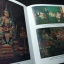 ชีวิตและผลงาน อ.จำรัส เกียรติก้อง ศิลปินแห่งชาติ ปกแข็ง 152 หน้า พิมพ์จำนวน 2000 เล่ม ปี 2549 thumbnail 7