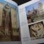 สุโขทัยเมืองพระร่วง โดย กรมศิลปากร พิมพ์ปี 2531 thumbnail 7