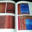 ผ้าเเละการเเต่งกายในสมัยโบราณจากจิตรกรรมฝาผนังบนพระที่นั่งพุทไธสวรรค์ โดย กรมศิลปากร หนา 256 หน้า ปี 2545 thumbnail 11