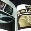 อุทยานประวัติศาสตร์ศรีเทพ โดย กรมศิลปากร หนา 200 หน้า ปี 2550 thumbnail 15