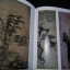Masterpieces of Chinese Painting in the National Palace Museum ปกแข็งพร้อมกล่อง หนา 114 หน้า พิมพ์ปี 1970 thumbnail 8