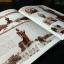 ศิลป พีระศรี สรรเสริญ ตติยบรรณ พุทธปฏิมาของ อ.ศิลป เเรงบันดาลใจที่สร้างไว้ให้คนไทยสืบสาน พิมพ์ปี 2552 thumbnail 8