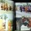 พระศรี มหาวีโร พระผู้มากล้น ด้วยบุญบารมี ปกแข็ง 238 หน้า ปี 2543 (ราคารวมส่ง) thumbnail 4