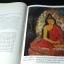 พระพุทธประวัติ จากจิตรกรรมฝาผนัง พระที่นั่งพุทไธสวรรย์ โดย กรมศิลปากร ปกแข็ง ปี 2522 thumbnail 7