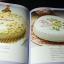 ศิลปการเเต่งหน้าเค้ก เล่ม 1 โดย UFM Baking School ปกแข็ง 150 หน้า ปี 2526 thumbnail 8