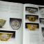 Chinese Ceramics .The New Standard Guide by HE LI ปกแข็ง 352 หน้า พิมพ์ปี 1996 หนัก 2.3 กก thumbnail 17