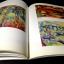 นิทรรการผลงานศิลปกรรม เเนบ หัวใจไทย ของ เเนบ โสตถิพันธุ์ หนา 84 หน้า ปี 2538 thumbnail 11