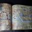 จิตรกรรมกรุงรัตนโกสินทร์ โดย คณะกรรมการจัดงานสมโภชกรุงรัตนโกสินทร์ 200 ปี ปกแข็ง 278 หน้า ปี 2525 thumbnail 11