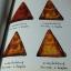 พระเบญจภาคี โดย อมร บุนนาค เเละ พระกริ่ง โดย วัชรี ทัพวนยานต์ จัดพิมพ์เป็นอนุสรณ์ นายปิ่น ทิพราช คัมภิรานนท์ หนา 118 หน้า ปี 2522 thumbnail 11