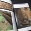 เมืองเชียงแสน โดย กรมศิลปากร หนา 128 หน้า thumbnail 3