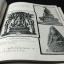 พระสมเด็จวัดระฆัง 5 ขุนศึกยอดคงกระพัน 10 บัญญัตินักเลงพระ ฯลฯ โดย อ.ประชุม กาญจนวัฒน์ จัดพิมพ์เป็นอนุสรณ์คุณเเม่ เปรม ศรีสถาพร ปี 2512 thumbnail 10