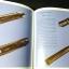 คู่มือเครื่องรางยอดนิยม โดย ศุภชัย เรืองสรรงามสิริ ปกแข็ง 519 หน้า ปี 2558 หนัก 3 ก.ก thumbnail 11