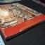 วัดเจ็ดยอด จ.เชียงใหม่ โดย กรมศิลปากร หนา 199 หน้า ปี 2533 thumbnail 2