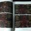 ตำราเวชศาสตร์ฉบับหลวง รัชกาลที่ 5 เล่ม 1-3 พร้อม วีซีดี ประกอบ 1 เเผ่น ปกแข็ง 3 เล่ม หนารวม 1056 หน้า พิมพ์ปี 2542 เเละ 2555 thumbnail 13