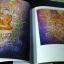 พราวรุ้งเเห่งพระโพธิญาณ โดย สุวัฒน์ เเสนขัติยรัตน์ หนา 168 หน้า thumbnail 11
