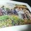การเเสดงศิลปกรรมเทิดหล้า กาญจนาภิเษกสมโภช โดย ธนาคารไทยพาณิขย์ หนา 102 หน้า ปี 2538 thumbnail 14