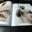 ข่าวสารช่างศิลป ฉบับพิเศษ... ศิลป พีระศรี สรรเสริญ พิมพ์ปี 2551 thumbnail 6