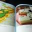 ศิลปการเเต่งหน้าเค้ก เล่ม 1 โดย UFM Baking School ปกแข็ง 150 หน้า ปี 2526 thumbnail 11