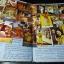 สิ่งพิมพ์สยาม โดย เอนก นาวิมูล ปกแข็ง 152 หน้า ปี 2542 thumbnail 4