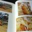 พุทธาจาโรวาท อนุสรณ์เนื่องในงานฉลองอายุครบ 6 รอบของ พระครุสันติวรญาณ หลวงปู่สิม พุธาจาโร 25 พ.ย.2524 thumbnail 15