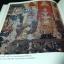 พระพุทธประวัติ จากจิตรกรรมฝาผนัง พระที่นั่งพุทไธสวรรย์ โดย กรมศิลปากร ปกแข็ง ปี 2522 thumbnail 13