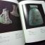 มรดกวัฒนธรรมบ้านเชียง โดย กรมศิลปากร หนา 224 หน้า ปี 2550 thumbnail 4