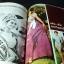 สมุดภาพ ประกวดนางสาวไทย 2514 โดย กองประกวดนางสาวไทย งานวชิราวุธานุสรณ์ พิมพ์ปี 2514 thumbnail 10
