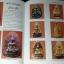 อมตพระกรุ ของ ต้อย เมืองนนท์ จัดพิมพ์โดย วปอ รุ่น 2547 ปกแข็งพร้อมกล่อง หนา 835 หน้า thumbnail 12