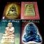 หนังสือพระ the Art of Siam จำนวน 36 เล่ม (เล่ม 1 ถึง 38 ขาดเล่มที่ 37) thumbnail 12