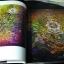 พราวรุ้งเเห่งพระโพธิญาณ โดย สุวัฒน์ เเสนขัติยรัตน์ หนา 168 หน้า thumbnail 5
