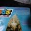 เพชรพระเครื่อง ชุดที่ 1 เล่ม 1-8 ปี 2527 thumbnail 5