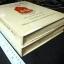 รวมพระธรรมเทศนา 108 กัณฑ์ โดย ชมรมพุทธศาสตร์เอสโซ่ ปกแข็ง 2 เล่มจบ หนารวม 1222 หน้า ปี 2525 thumbnail 2