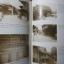 สถาปัตยกรรมพื้นถิ่นภาคเหนือ ประเภทเรือนอยู่อาศัย โดย กรมศิลปากร หนา 200 หน้า พิมพ์ปี 2540 thumbnail 11
