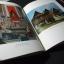 ชีวิตและงาน อ.เฟื้อ หริพิทักษ์ หนา 164 หน้า พิมพ์ปี 2527 thumbnail 12
