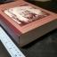 ศิลปะโบราณในสยาม โดย น.ณ.ปากน้ำ สนพ.เมืองโบราณ พิมพ์ 1000 เล่ม ปี 2537 หนา 853 หน้า thumbnail 2