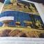 เครื่องราชอิสริยาภรณ์ไทย โดย กรมสารบรรณทหารบก ปกแข็งหนา 262 หน้า พิมพ์ปี 2504 thumbnail 18