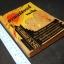 ความมหัศจรรย์ทางจิต โดย อ.บุญมี เมธางกูร หนา 290 หน้า พิมพ์ครั้งแรก ปี 2497 thumbnail 2