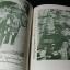 พงศาวดารชาติไทย เล่ม 2 โดย พระบริหารเทพธานี ปกแข็ง 1240 หน้า ปี 2496 thumbnail 25
