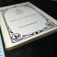 สมเด็จฯกรมพระยาดำรงราชานุภาพ กับ กระทรวงมหาดไทย โดย ชมรมพระนิพนธ์สมเด็จฯกรมพระยาดำรงราชานุภาพ หนา 210 หน้า ปี 2529 thumbnail 2